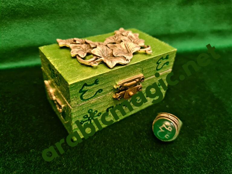 Arabic Magical Ring of the Jinn King Malik Ghassan