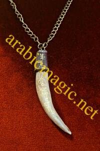 arabic-magical-jinn-horn-talisman