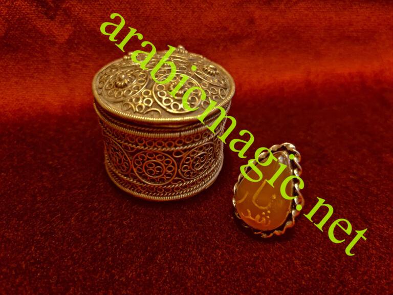 The Djinn Ring of Ifrit Narshad