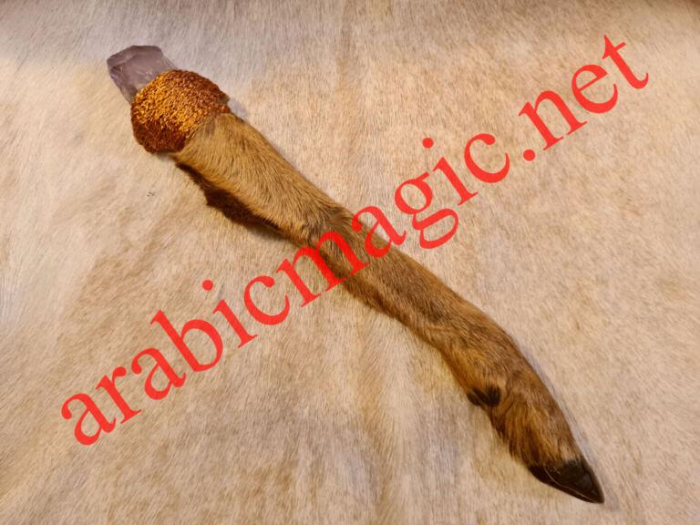 Arabic Magical Jinn Deer Wand