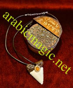 arabic-marid-djinn