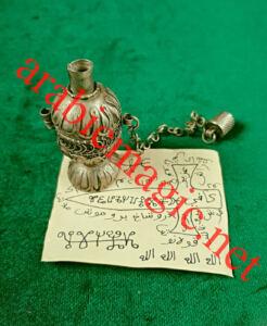 arabic-money-taweez-locket