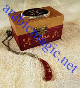 Queen jinn magical talisman