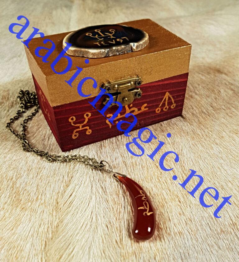 The talismanic jinn pendant of Queen Alyah