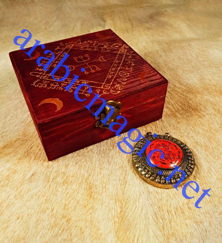The Talismanic Jinn Pendant of the Jinniya Latifa