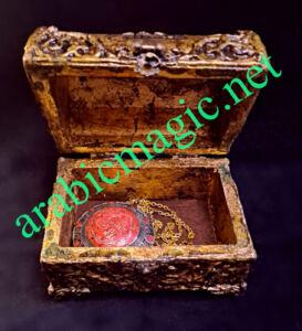 jinn-marid-arabic-talisman
