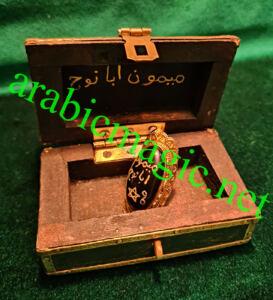 king-jinn-magical-ring