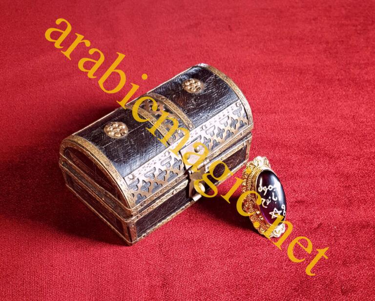 The Jinn Ring of King Maymun Aba Nukh