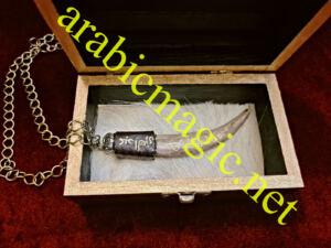 magical-arabic-horn-talisman