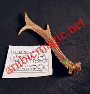 magical-horn-taweez-arabic