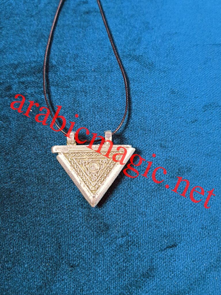Powerful Islamic White magic Rouhaniyat Jawshan Taweez Amulet for Ultimate Protection
